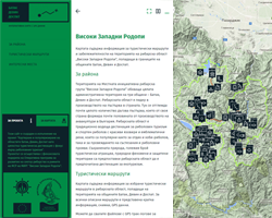 High West Rhodope Interactive Map